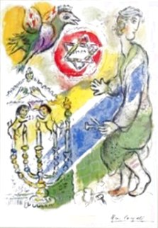Star 1966 Limited Edition Print - Marc Chagall