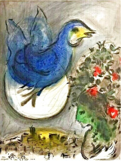 Blue Bird Exhibition Poster 1968 Limited Edition Print - Marc Chagall