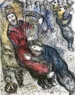 King David And His Lyre (Le Roi David a La Lyre) Limited Edition Print - Marc Chagall