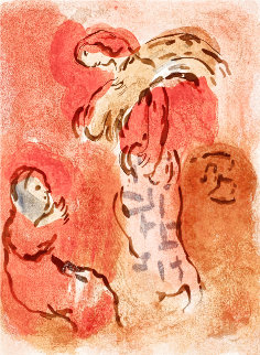 Ruth Glaneuse 1965 HS  Limited Edition Print - Marc Chagall