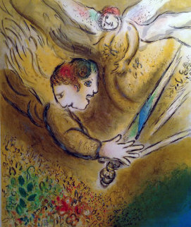 Angel of Judgment 1974 41x36 Limited Edition Print by Marc Chagall