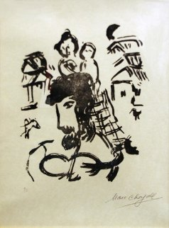 Poemes: Gravures V 1968 HS Limited Edition Print - Marc Chagall