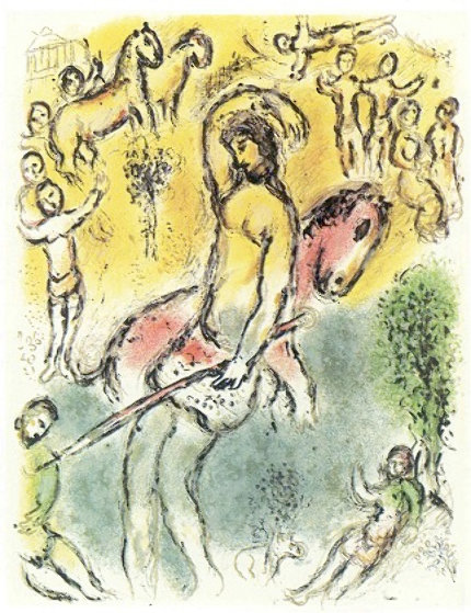 I Am Ulysses (From Odyssey I) - 1974 Limited Edition Print by Marc Chagall