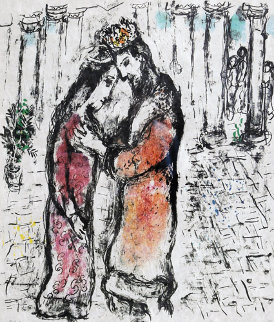 David and Bathsheba 1979 Limited Edition Print - Marc Chagall