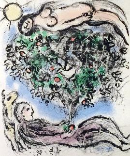 L'arbre Fleuri 1977 Limited Edition Print - Marc Chagall