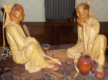 Chess Go Game 1989 Leather Sculpture 14 in. Sculpture - Liu Miao Chan