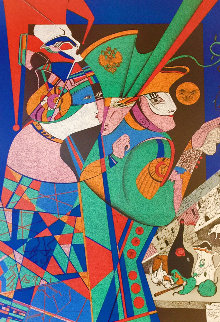 La Poesie De La Danse 1 and 2 1986 Limited Edition Print - Mihail Chemiakin