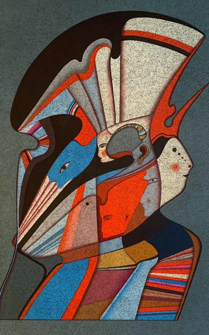 Metaphysical Urka Limited Edition Print by Mihail Chemiakin