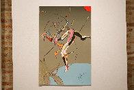 Runner 1988 Limited Edition Print by Mihail Chemiakin - 1