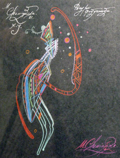 Magician Drawing Pastel 1981 10x8 Drawing by Mihail Chemiakin