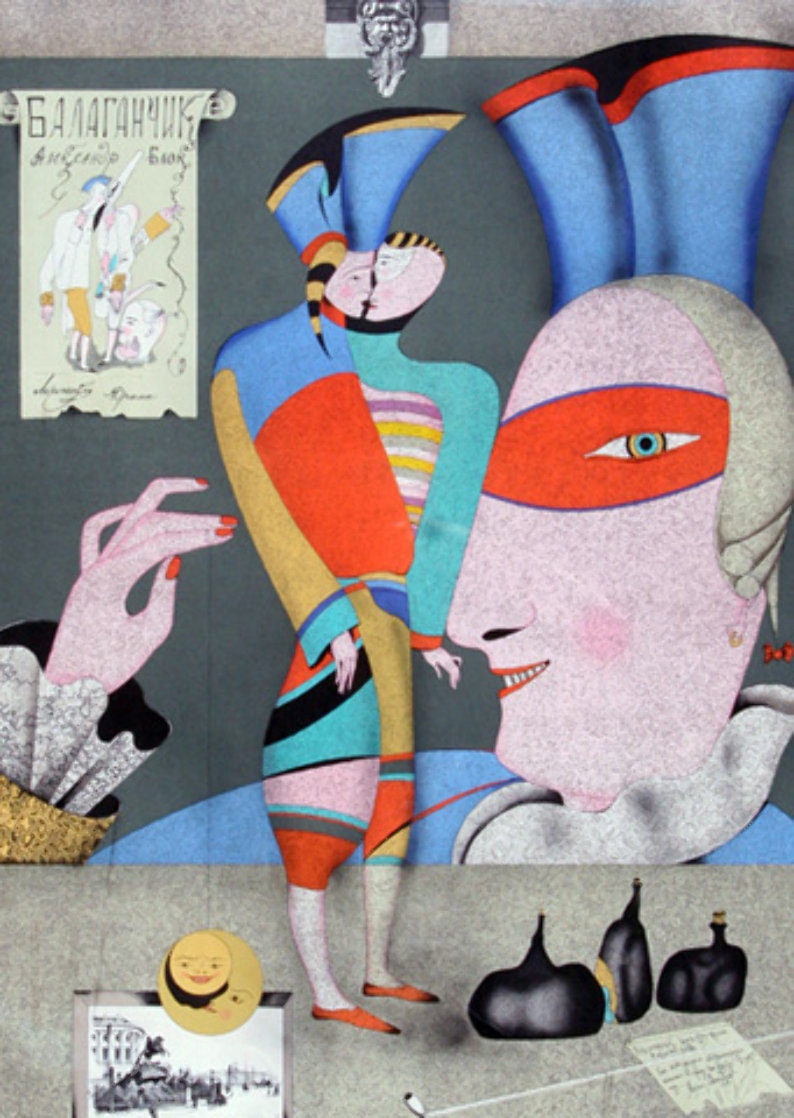 Cirque Russe I Limited Edition Print by Mihail Chemiakin