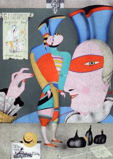 Cirque Russe I Limited Edition Print - Mihail Chemiakin