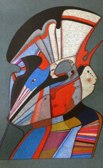 Metaphysical Urka 1978 Limited Edition Print by Mihail Chemiakin