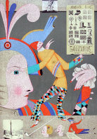 Cirque Russe II 1987 Limited Edition Print by Mihail Chemiakin - 0