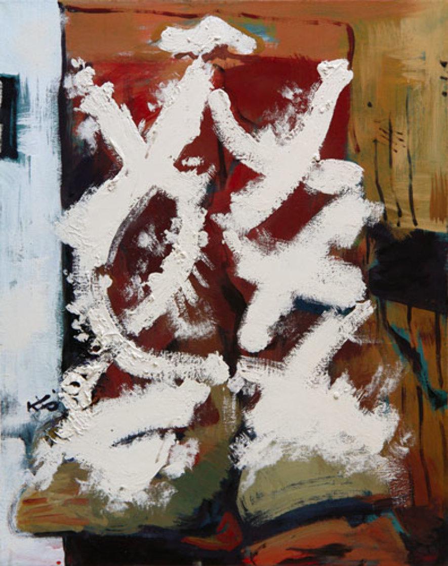 Boots 29x23 Original Painting by Viktor Chernilevsky