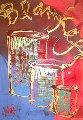 Navajo Blanket Cylinder 2002 44x54 Original Painting - Dale Chihuly