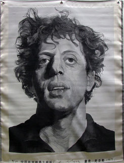 Phil (Silk Tapestry) 1991 Phil Glass 51x38 Huge Tapestry - Chuck Close