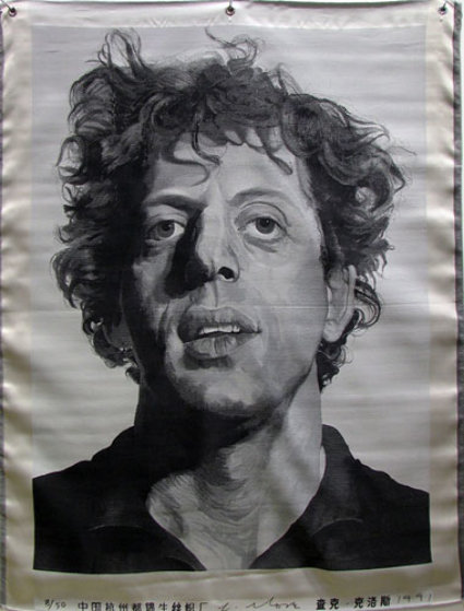 Phil (Silk Tapestry) 1991 Phil Glass 51x38 Tapestry by Chuck Close