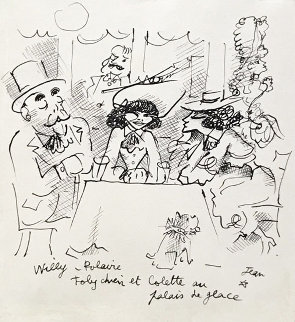 Willy, Polaire, Toby Chien Et Colette Au Palace De Glace Drawing 1935 10x8 Drawing - Jean Cocteau