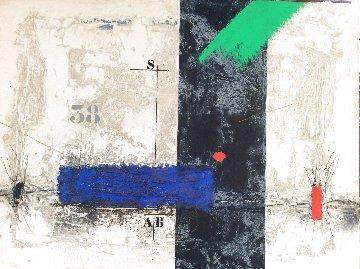 Tension En A. B. 1980 Limited Edition Print - James Coignard