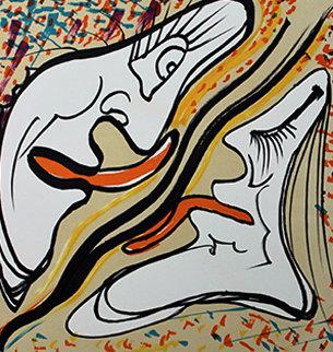 Amplesso Alucinogeno (Hallucinogenic Embrace) 1974 Limited Edition Print - Salvador Dali