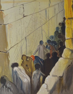 Aliyah the Wailing Wall 1968 (Early) Limited Edition Print - Salvador Dali