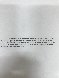 Teriscore (Dance) AP Limited Edition Print by Salvador Dali - 5