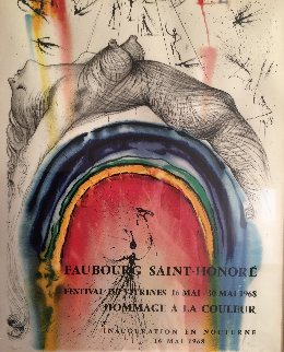 Fauborg  Saint- Honore Limited Edition Print - Salvador Dali