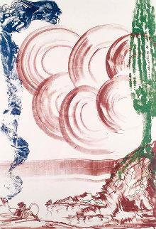 Atomo 1973 Limited Edition Print by Salvador Dali