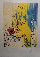 Fleurs Surréaliste Suite of 2 1980 Limited Edition Print by Salvador Dali - 3