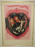 Triomphe De l' Amour 1978 Suite of 2 Limited Edition Print by Salvador Dali - 1