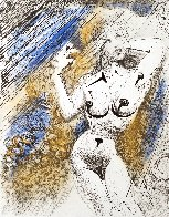Marilyn 1967 (Early) Limited Edition Print by Salvador Dali - 0