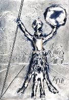 Don Quixote Silver Bas Relief Sculpture 27x34 Sculpture by Salvador Dali - 0