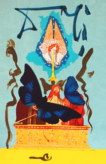 Resurrection 1979 Limited Edition Print - Salvador Dali