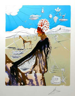 Earth Goddess (The Chef) 1980 Limited Edition Print by Salvador Dali