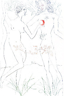 Famous Loves: Adam And Eve 1972 Limited Edition Print - Salvador Dali