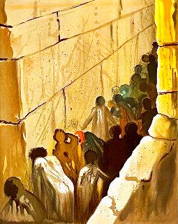 Aliyah: Wailing Wall 1968 Limited Edition Print - Salvador Dali