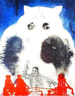 Lawyer 1978 Limited Edition Print - Salvador Dali