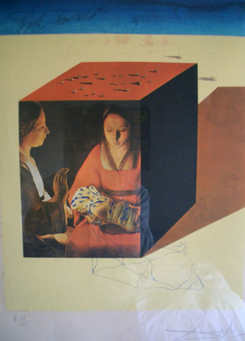 Caring for a Surrealistic Watch 1971 (Early) Limited Edition Print by Salvador Dali