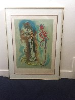 Ivanhoe Suite (Set of 4) 1977 Limited Edition Print by Salvador Dali - 6