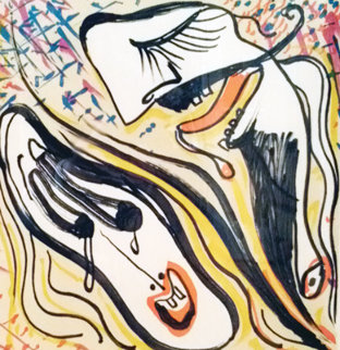 Les Vitraux Angoscia Eterosessuale Heterosexual Anguish 1973 Limited Edition Print by Salvador Dali
