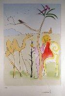 La Cour Du Lion 1974 Limited Edition Print by Salvador Dali - 1
