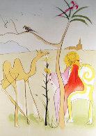 La Cour Du Lion 1974 Limited Edition Print by Salvador Dali - 0