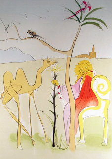 La Cour Du Lion 1974 Limited Edition Print - Salvador Dali