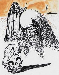 La Vida Es Sueno Viellart Tete De Mort 1973 Limited Edition Print - Salvador Dali
