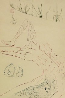 Tristan Wounded, Tristan Et Iseult 1970 Limited Edition Print by Salvador Dali