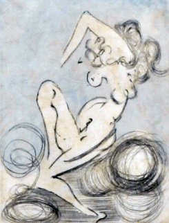 Petites Nus (From Apollinaire) 1972 Limited Edition Print - Salvador Dali