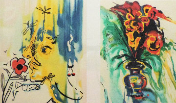 Fleurs Surrealistes of Gala's Bouquet And The Vanishing Face 1980 Limited Edition Print - Salvador Dali