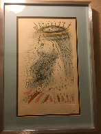 King Solomon  1971 Limited Edition Print by Salvador Dali - 1