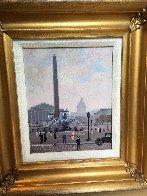Place De La Concord (Esquisse) 1999 17x15 Original Painting by Michel Delacroix - 1
